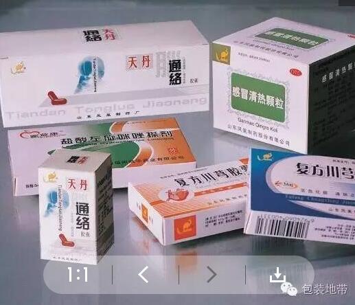 药品包装不简单:可追溯和环保缺一不可
